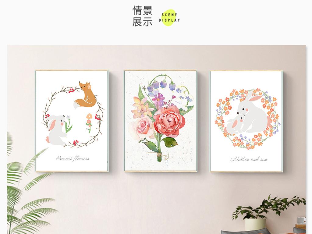 北欧小清新水彩玫瑰动物装饰画无框画三联画(图片编号图片