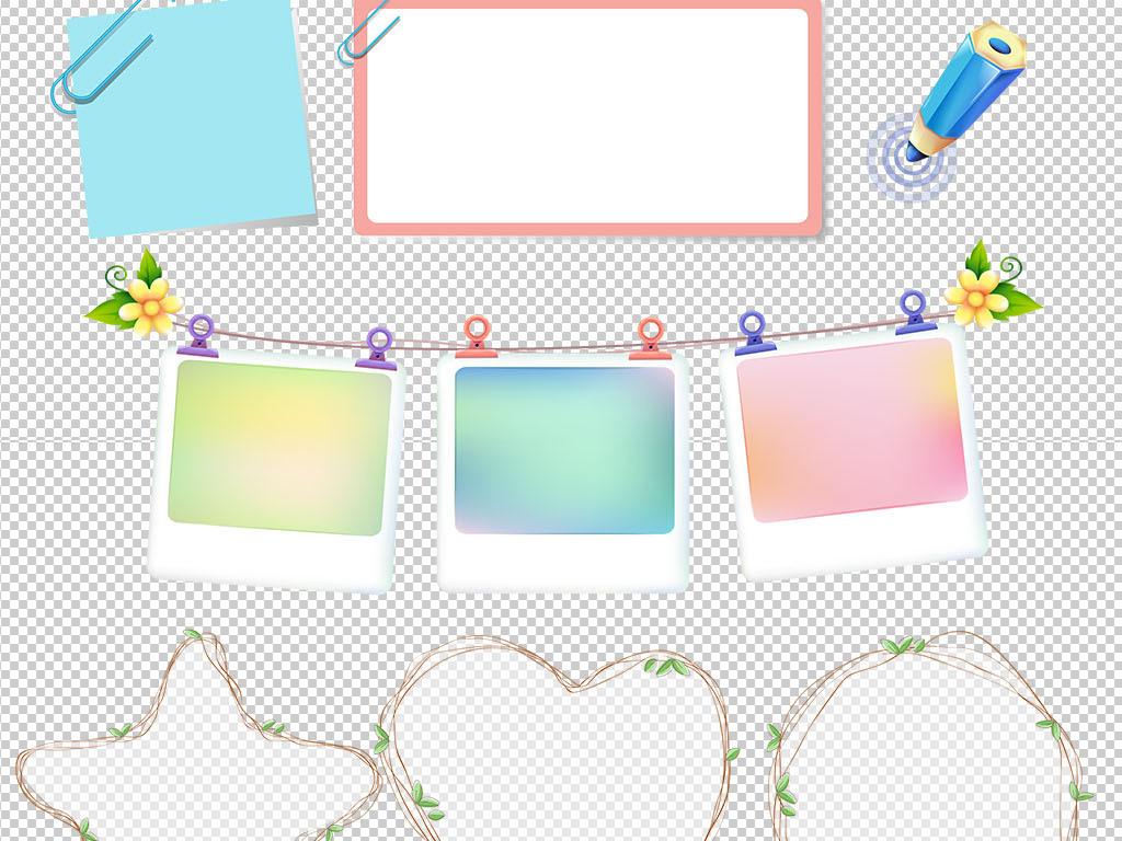 可爱边框儿童小报边框元素
