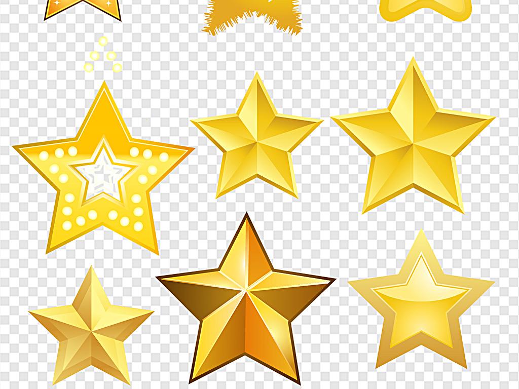 金色五角星手绘五角星八一五角星