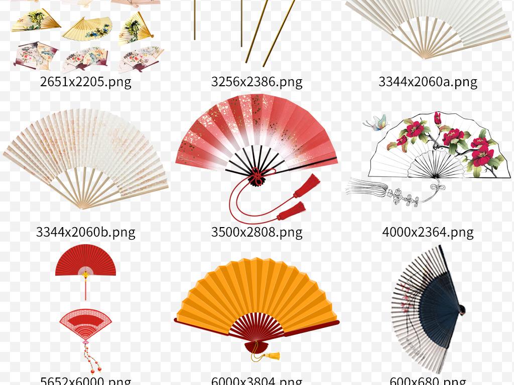 """【本作品下载内容为:""""超多款中国风古典纹理扇子折扇图片素材""""模板,其他内容仅为参考,如需印刷成实物请先认真校稿,避免造成不必要的经济损失。】 【注意】作品授权不包含作品中使用到的字体和摄影图,下载作品后请自行替换。 【声明】未经权利人许可,任何人不得随意使用本网站的原创作品(含预览图),否则将按照我国著作权法的相关规定被要求承担最高达50万元人民币的赔偿责任。所有作品均是用户自行上传分享并拥有版权或使用权,仅供网友学习交流,未经上传用户授权,请勿作他用。"""