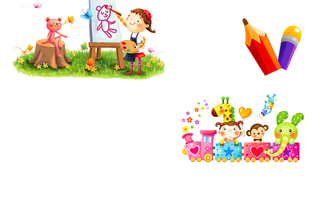 幼儿园卡通图案png素材