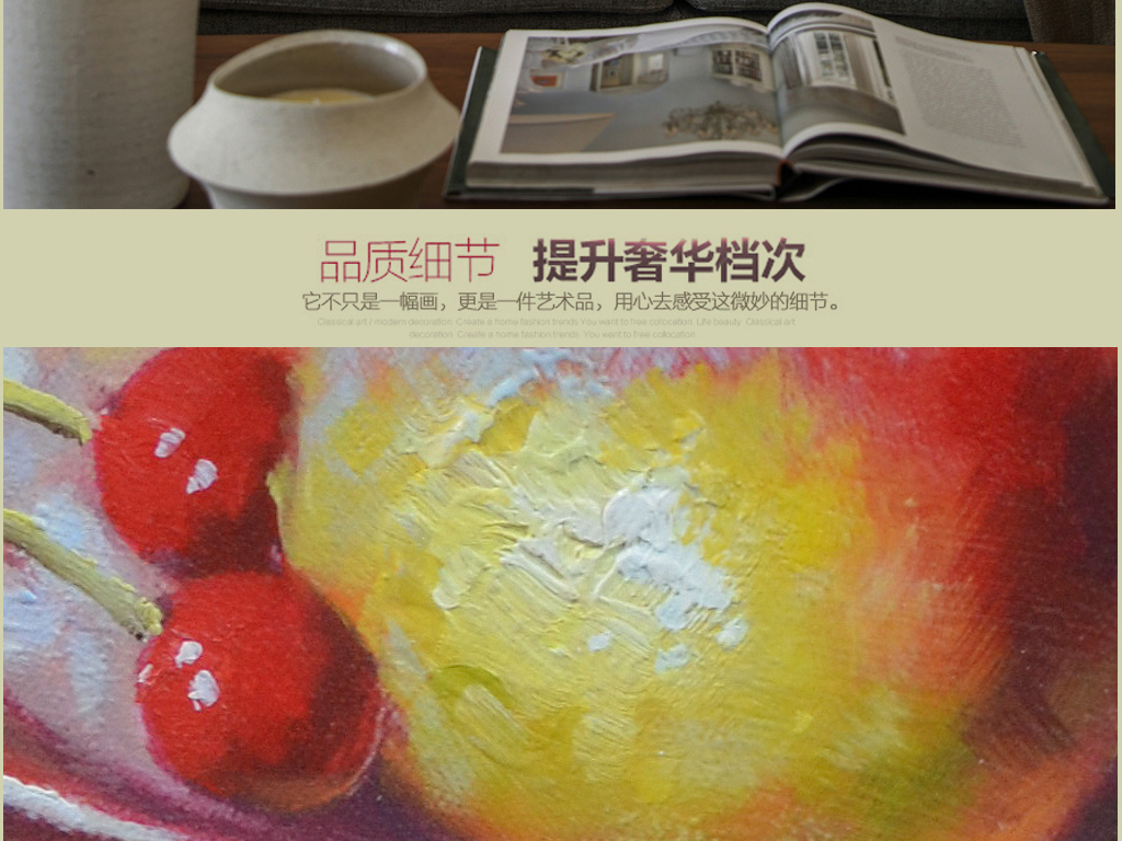水果静物拼盘写生装饰油画图片