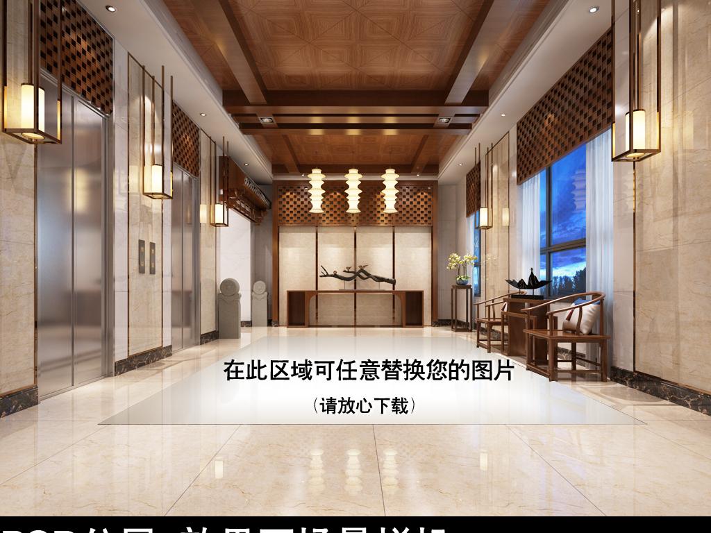 新中式写字楼前台地面样机图片