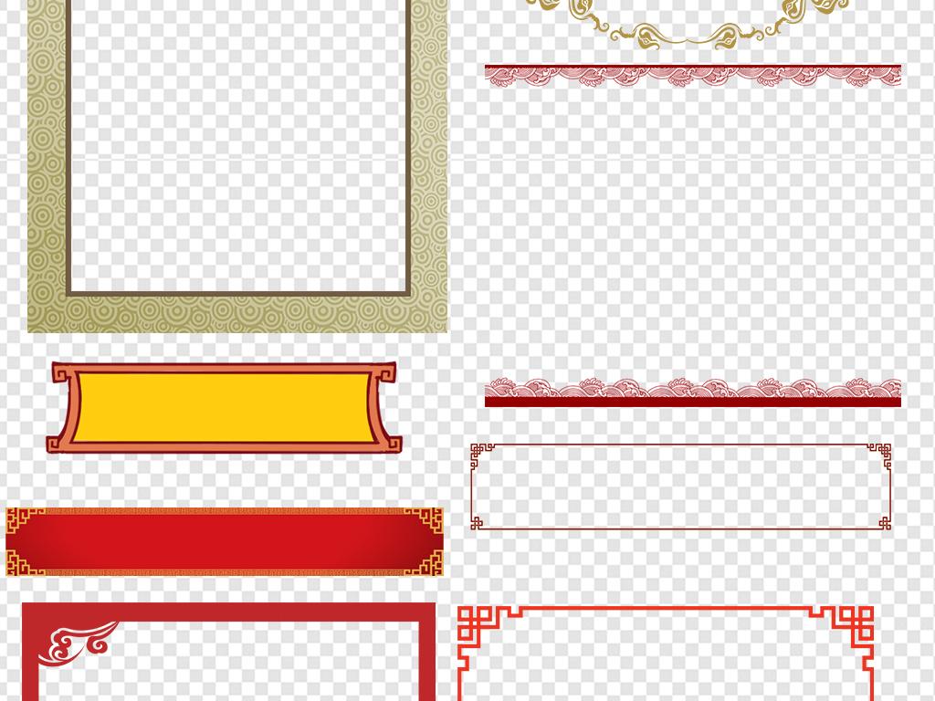 中国风边角剪纸图案及步骤