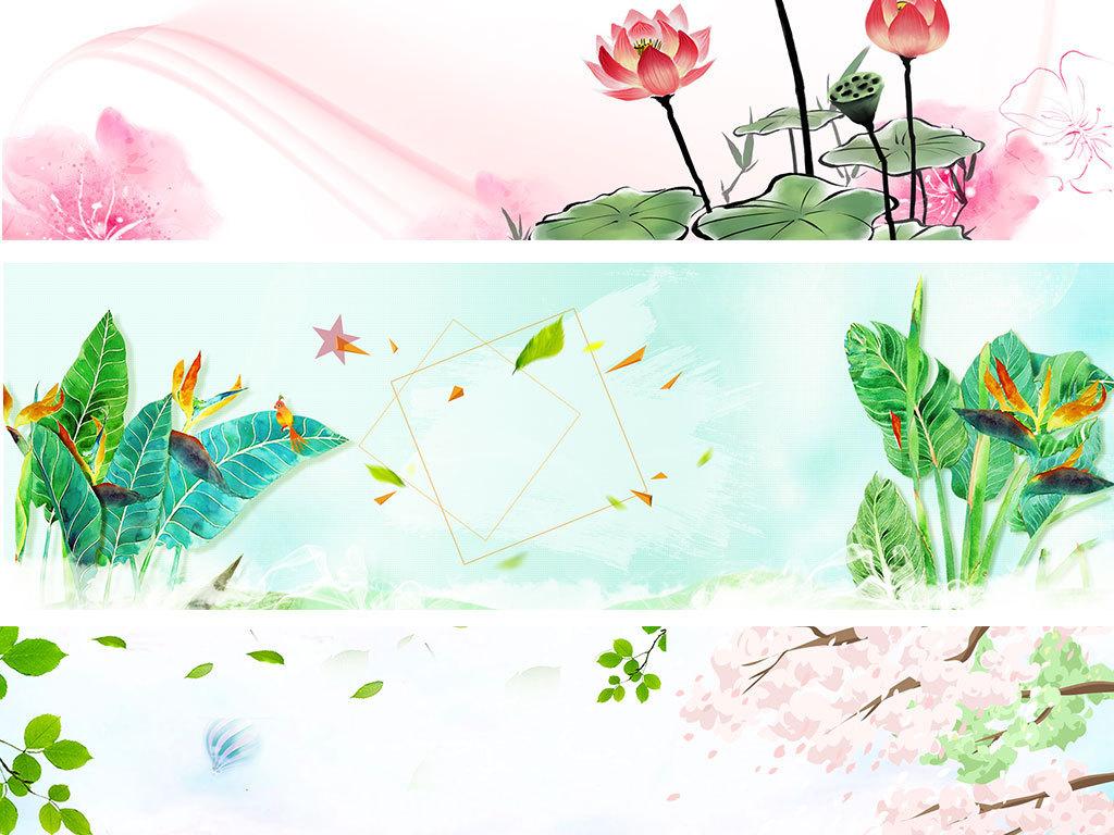 卡通手绘绿色春天树叶草地海报背景
