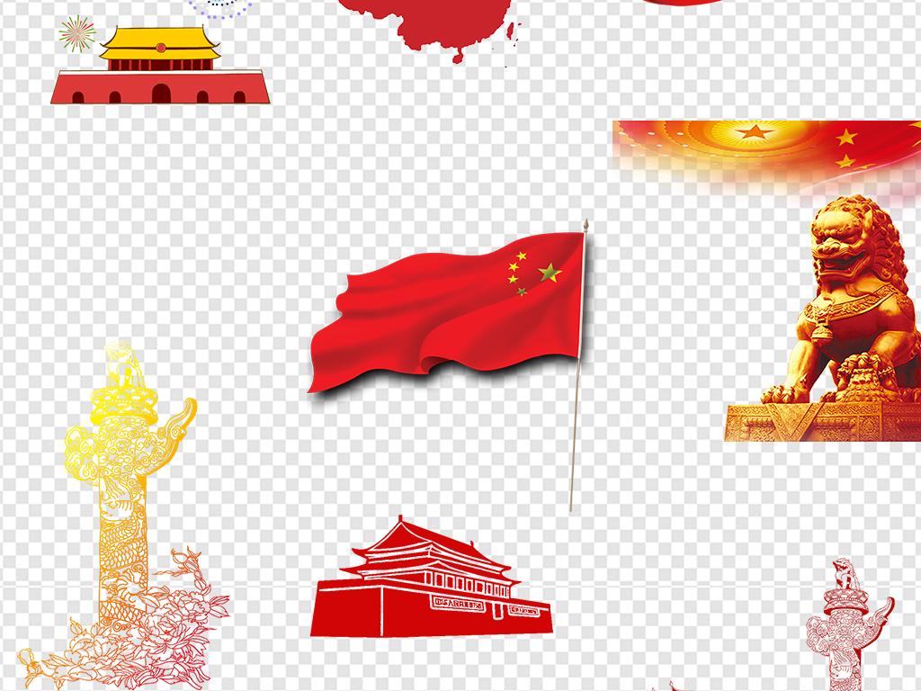 八一建军节图片素材                                  五星红旗