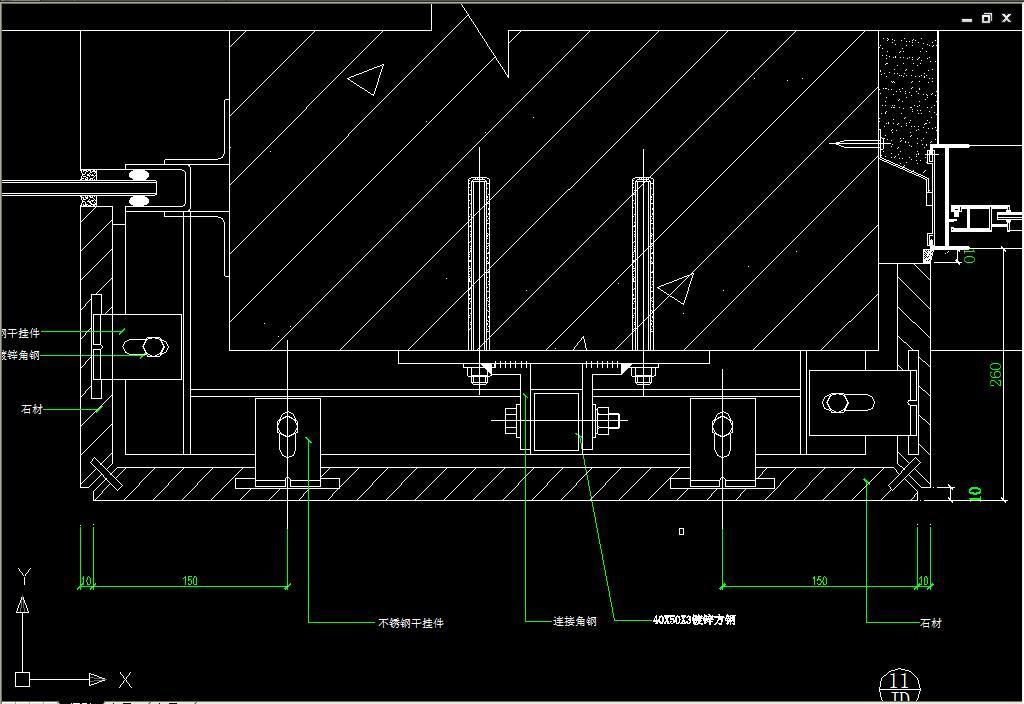 cad图库 室内设计cad图库 cad图纸 > 石材幕墙cad节点图干挂石材
