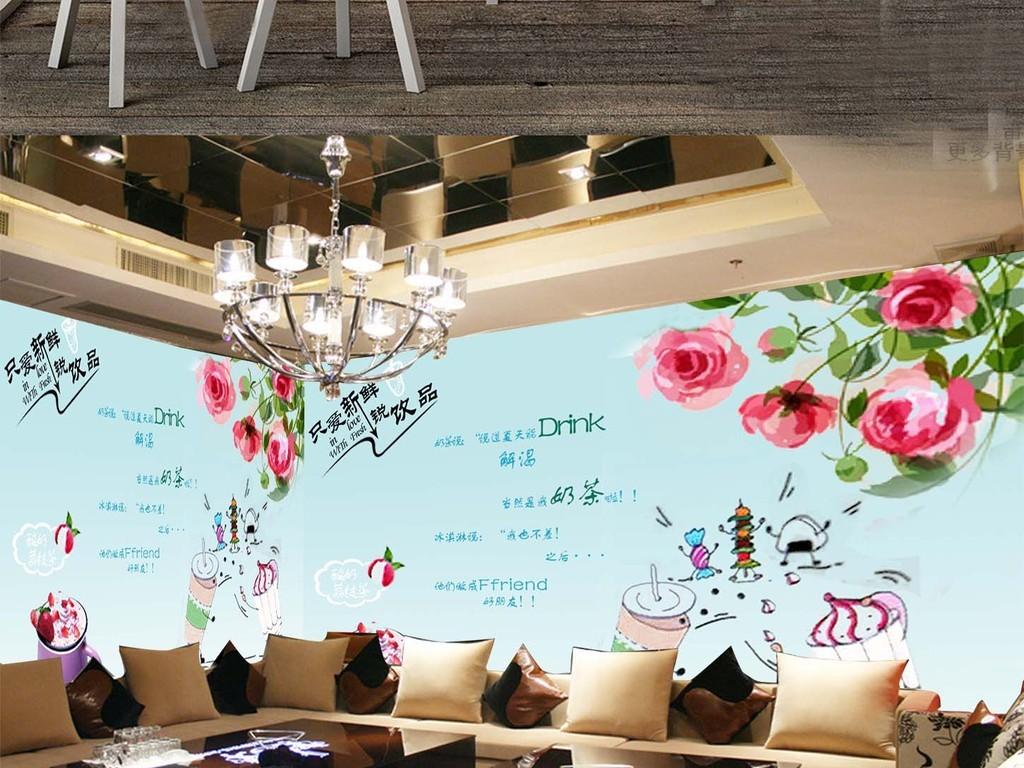 欧美手绘唯美下午茶奶茶冷饮店背景墙