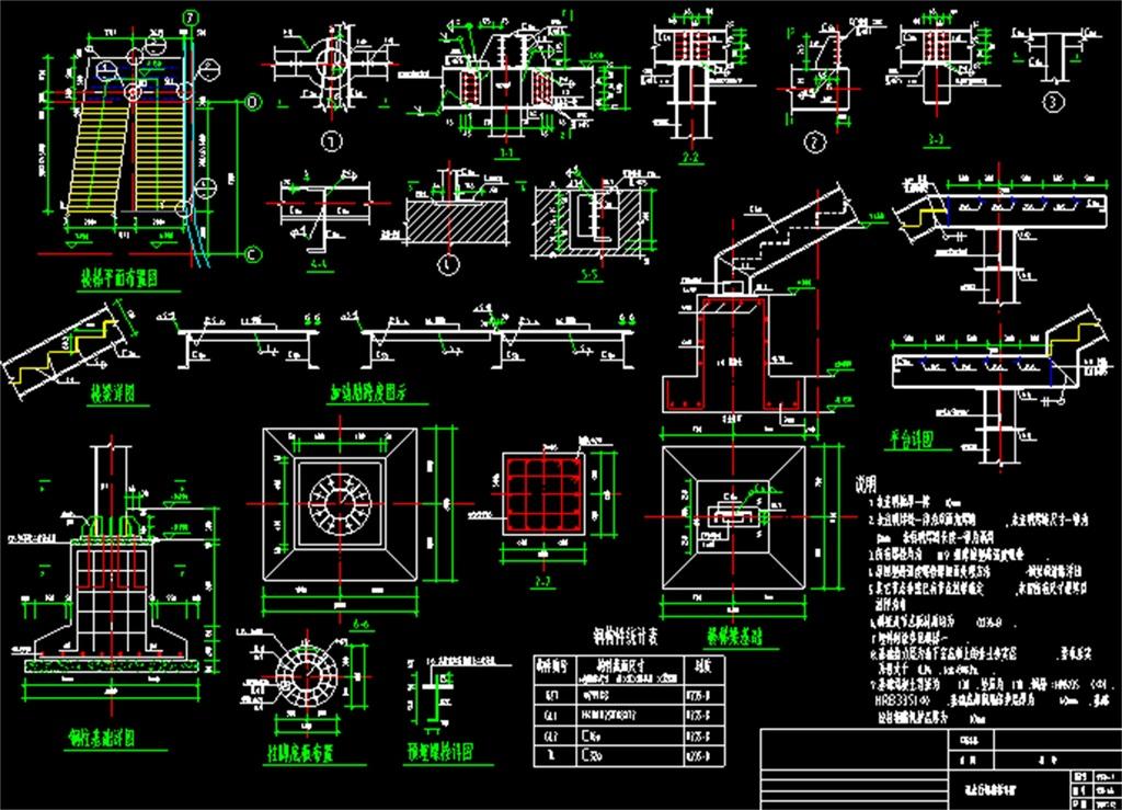 钢结构旋转楼梯CAD施工图图片下载dwg素材 建筑图纸