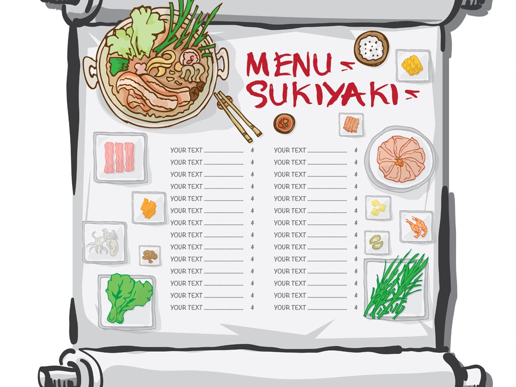 全套创意手绘菜单设计矢量模板