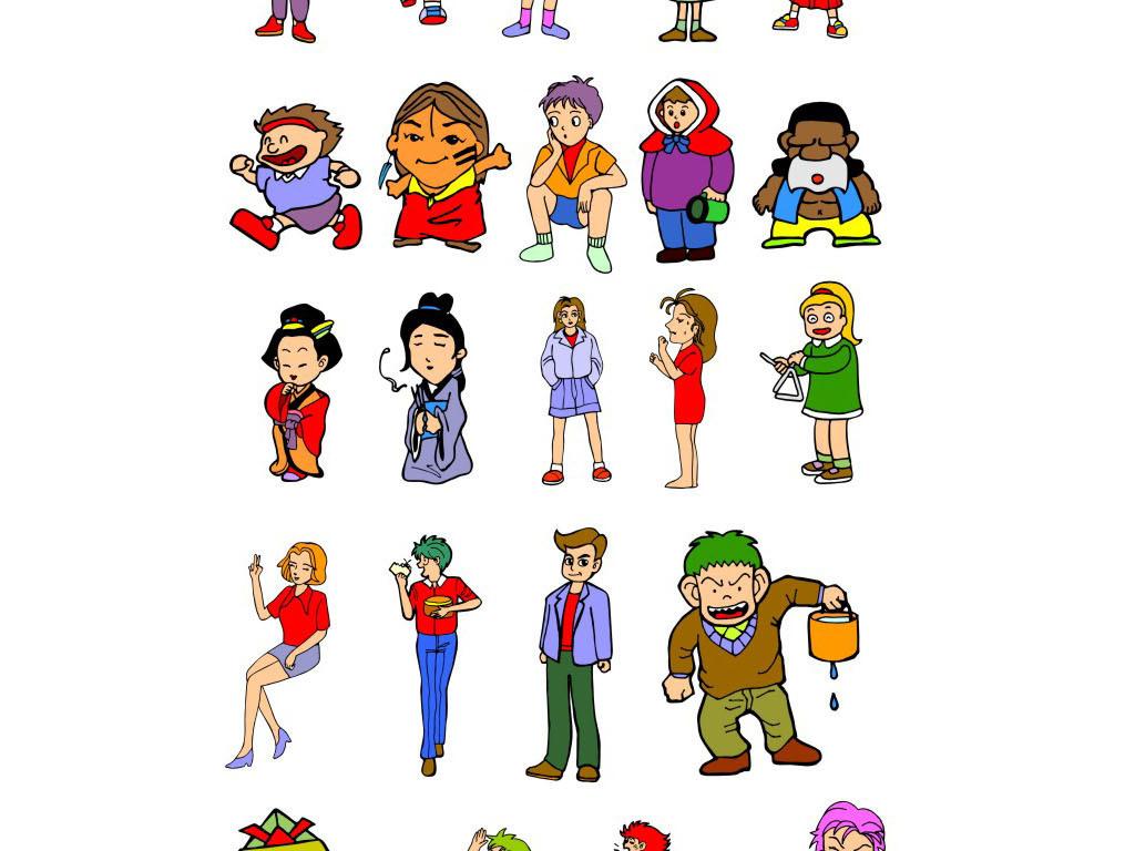 免抠元素 人物形象 儿童 > 卡通小朋友日常人物生活人群pop人物矢量图片