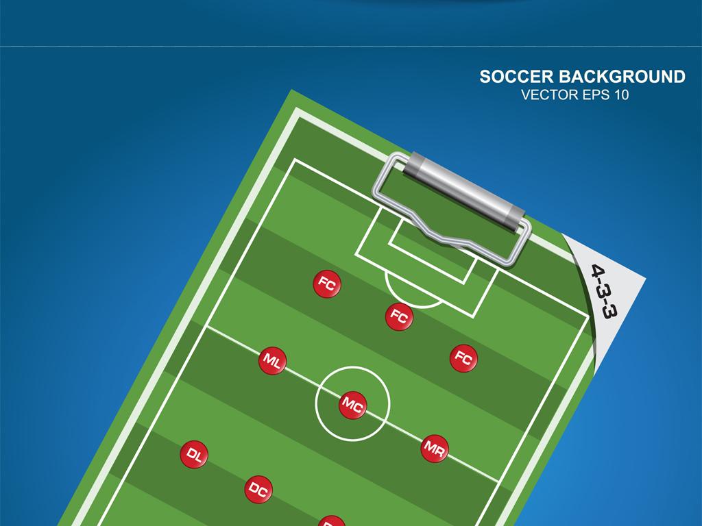 足球战略阵型世界杯欧洲杯足球相关矢量设计素材(分层