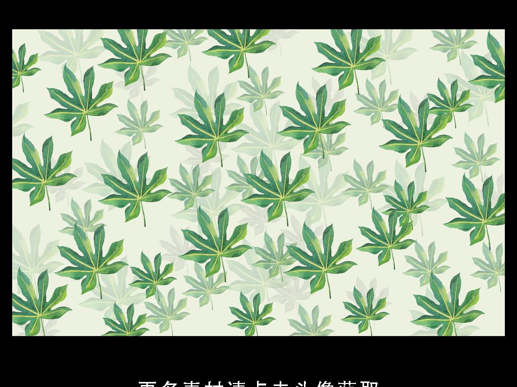 超高清分层小清新热带雨林植物叶子背景墙