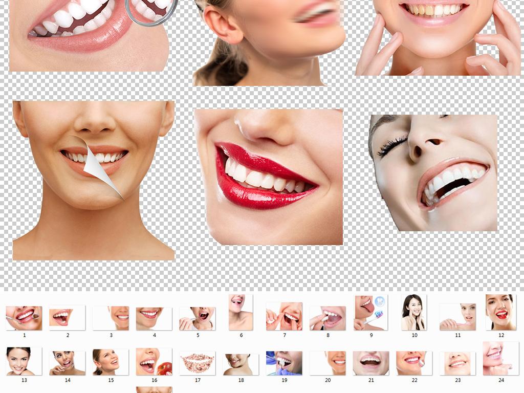 医院医疗牙齿健康美容牙齿模特免扣图片元素