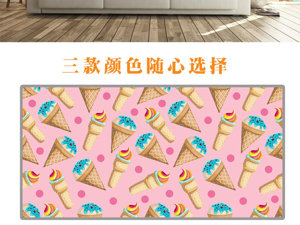 清新可是手绘甜筒冰淇淋儿童房壁纸背景墙
