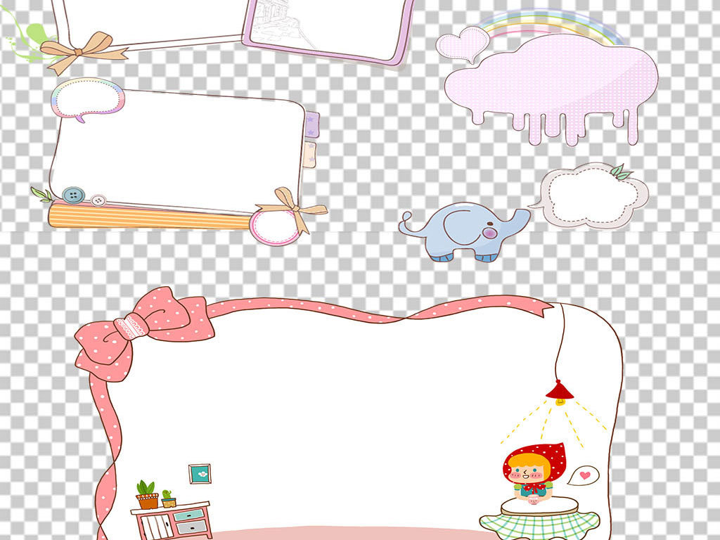 可爱卡通边框png免扣素材幼儿园花边素材