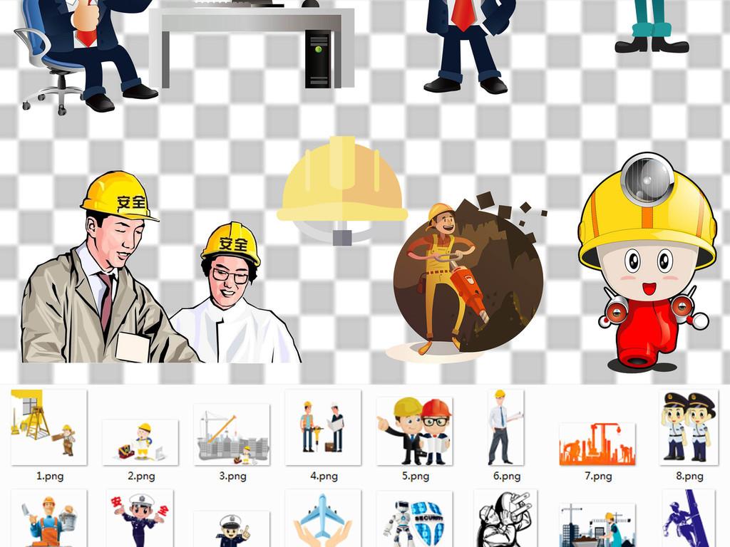 安全生产月海报卡通漫画人物素材宣传元素