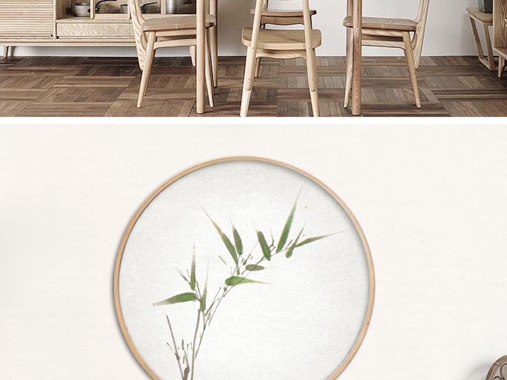 新中式简约极简树叶手绘装饰画圆框画