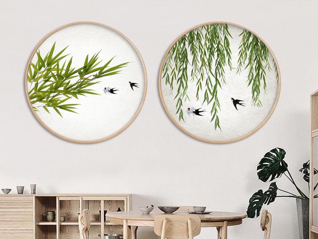 水墨写意新中式柳树柳叶柳树燕子二联圆框装饰画图片