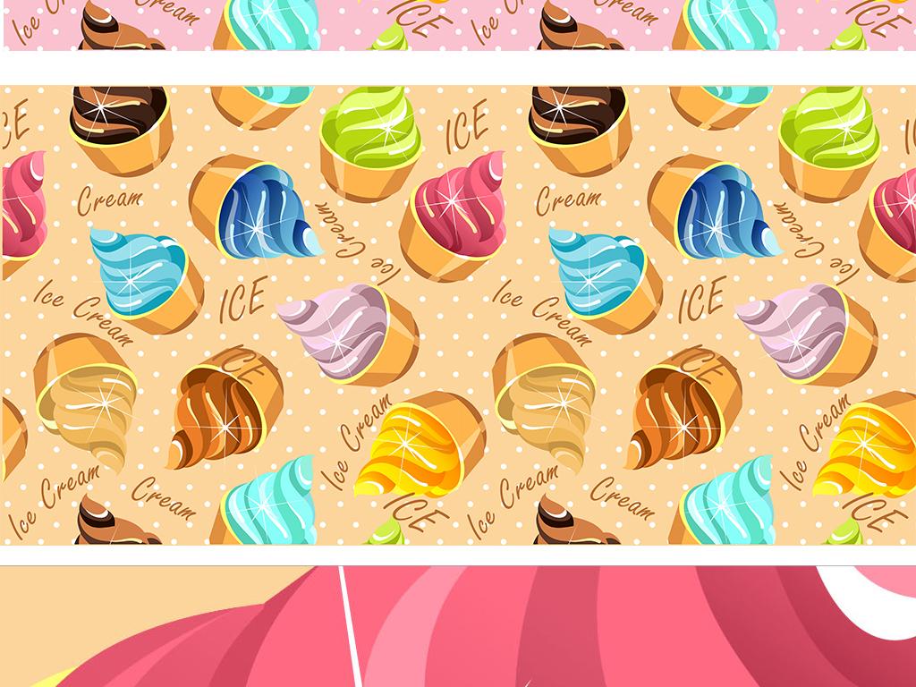 七彩手绘甜筒冰淇淋儿童房装饰背景墙壁纸