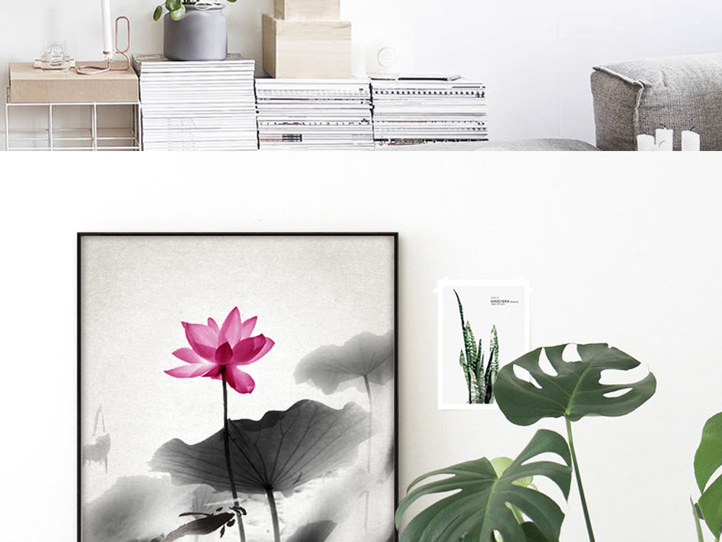 新中式水墨禅意手绘荷花装饰画