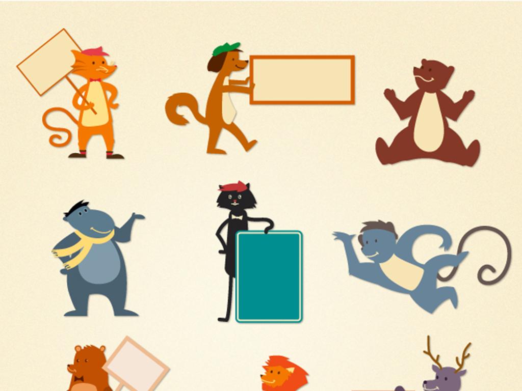 卡通动物标牌