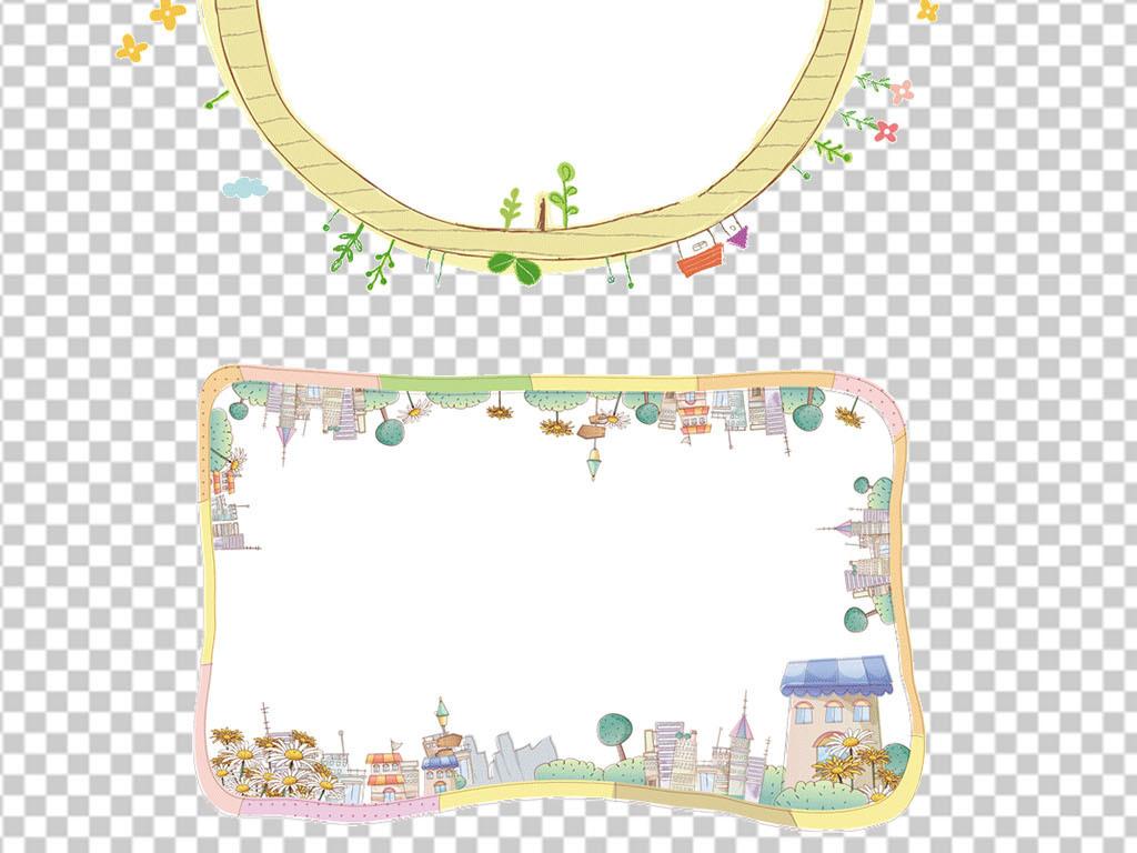 卡通边框png免扣素材幼儿园花边素材