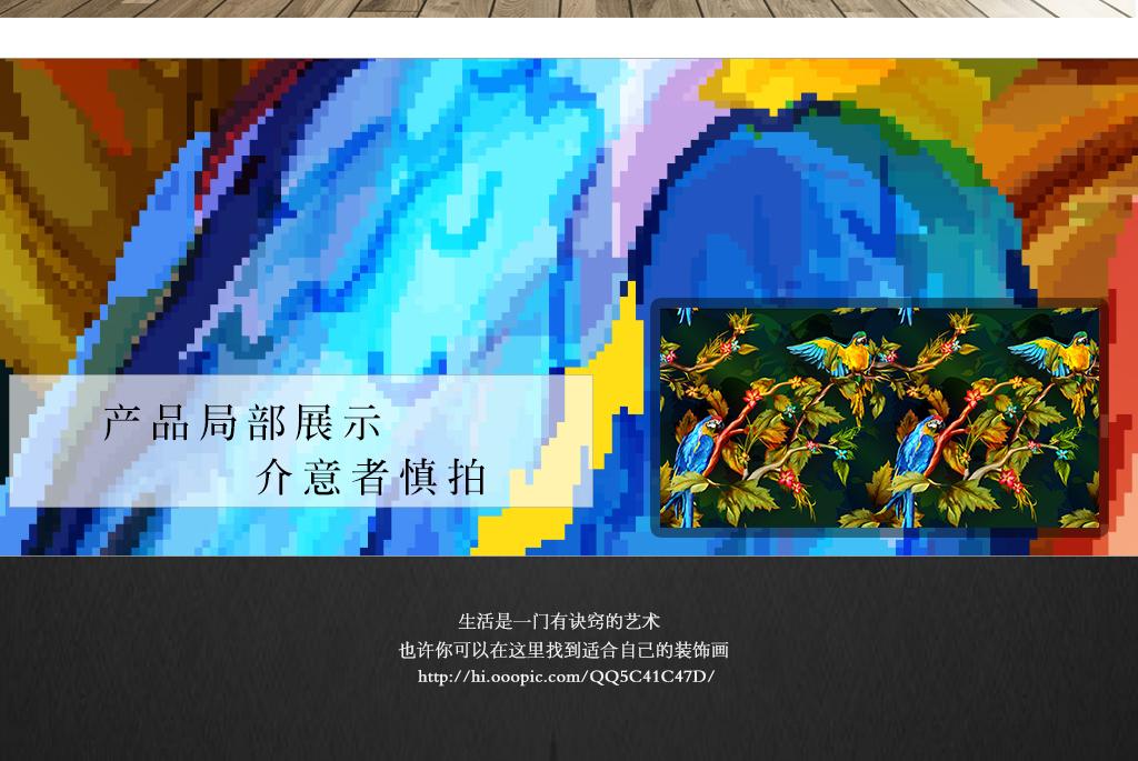 无限拼接手绘热带雨林热带植物花鸟背景墙纸