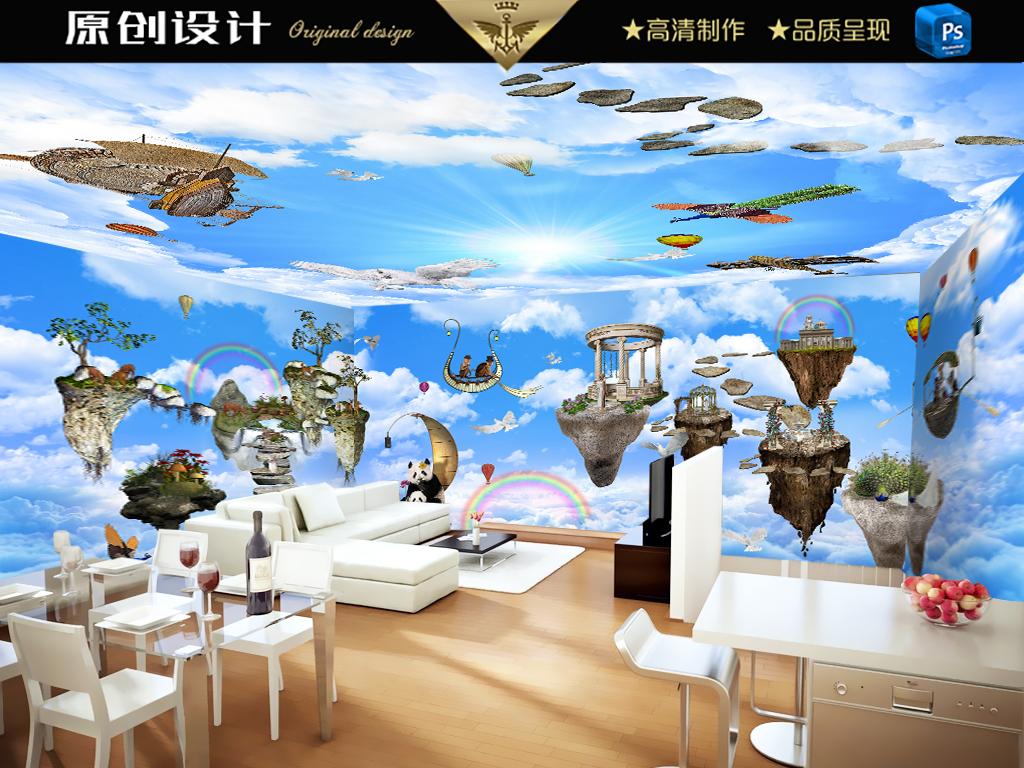 天空之城动物乐园全屋主题空间