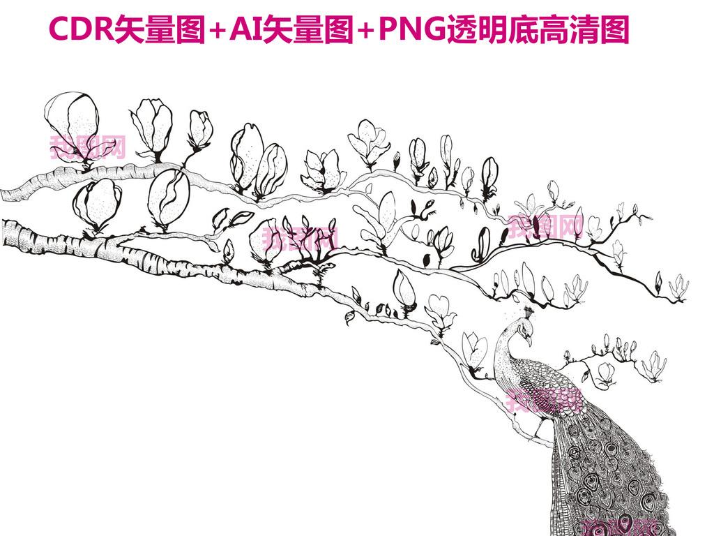 cdr)                                  桃树