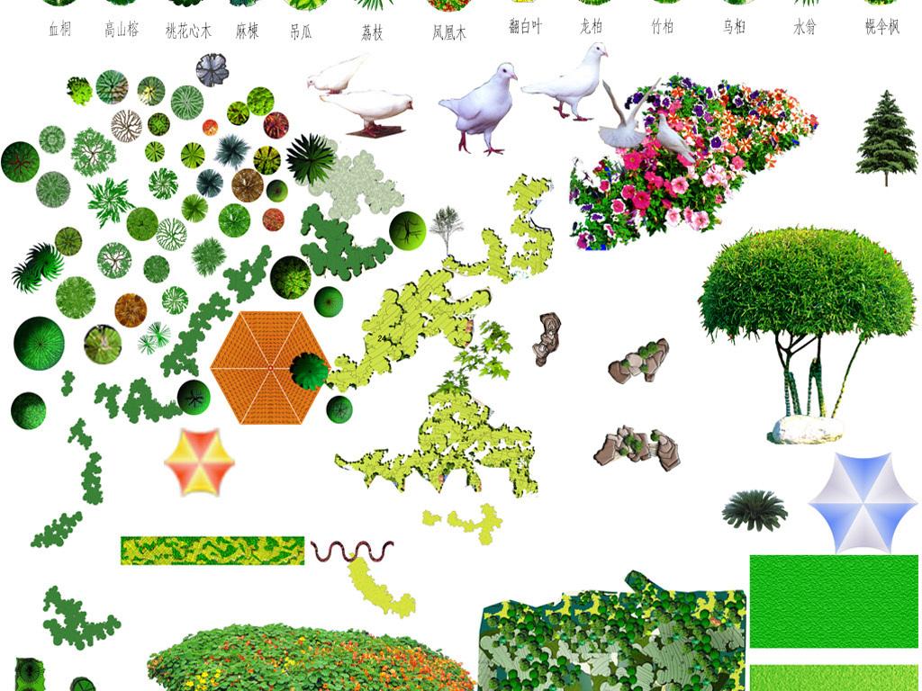 彩平图手绘素材园林平面景观素材 位图, rgb格式高清大图,使用软件为