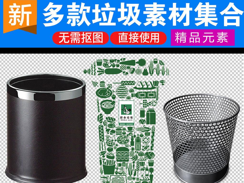 我图网提供精品流行环保垃圾桶回收站图标海报素材下载,作品模板源文件可以编辑替换,设计作品简介: 环保垃圾桶回收站图标海报素材 位图, RGB格式高清大图,使用软件为 Photoshop CS6(.png)