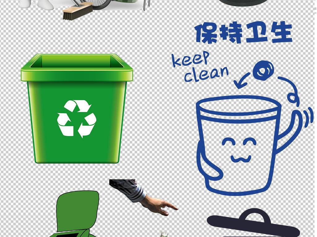 设计元素 其他 效果素材 > 环保垃圾桶回收站图标海报素材  版权图片图片