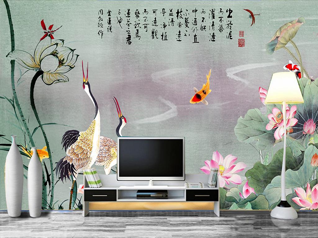 爱莲说荷花仙鹤九鱼图中式背景墙