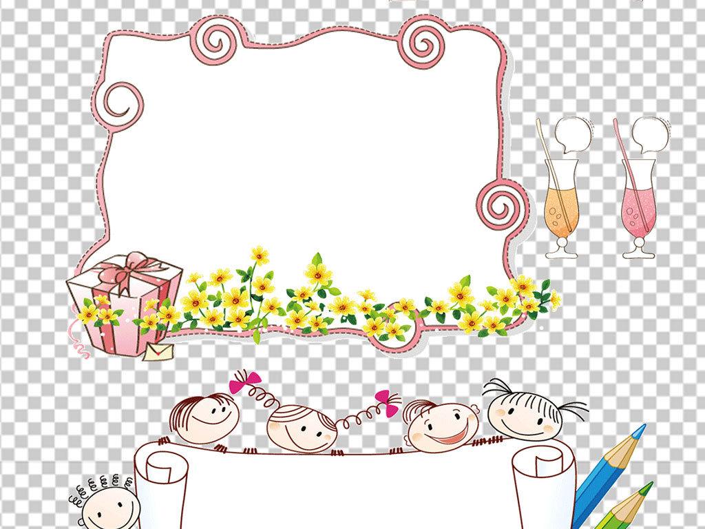 我图网提供精品流行卡通边框幼儿园花边素材可爱素材png下载,作品模板源文件可以编辑替换,设计作品简介: 卡通边框幼儿园花边素材可爱素材png 位图, CMYK格式高清大图,使用软件为 Photoshop CS6(.psd) 小报边框 PNG素材