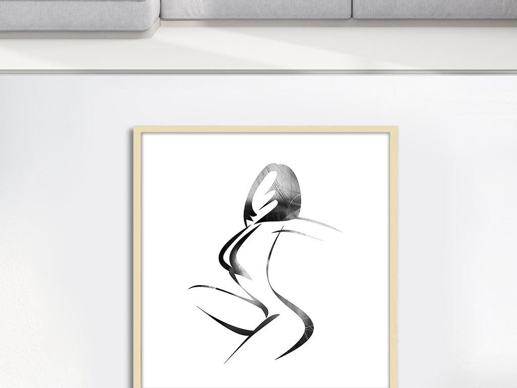 手绘抽象超现实幻想艺术女人装饰画