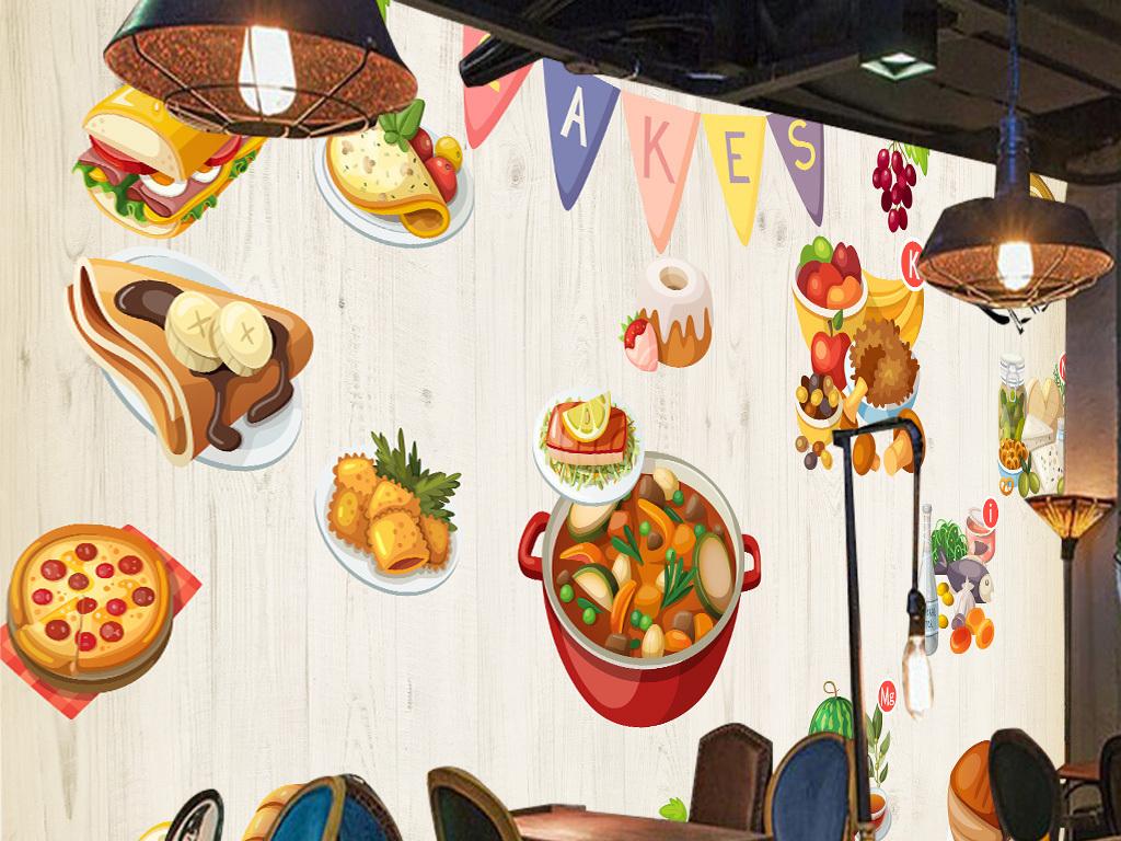 欧美手绘火锅快餐店小吃店背景墙