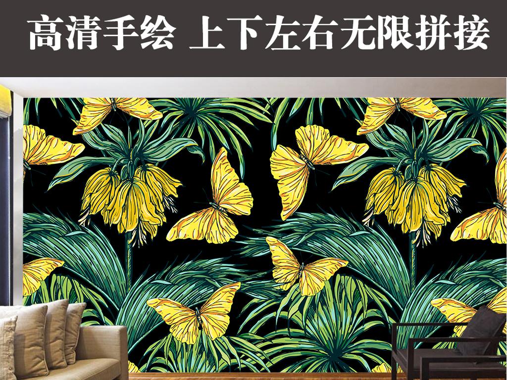 手绘高清热带植物蝴蝶黄绿色东南亚背景墙