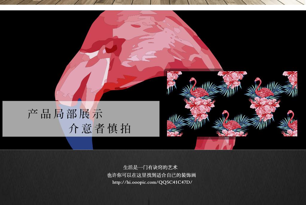 现代艺术手绘红色火烈鸟创意无缝拼接背景墙
