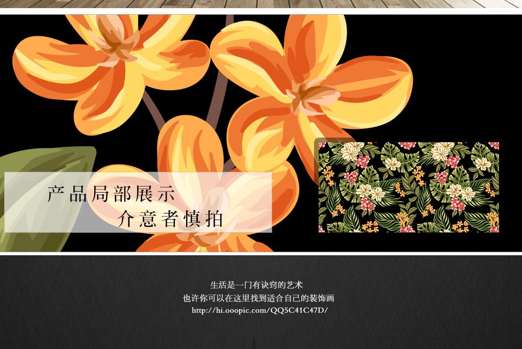高清唯美手绘东南亚风格棕榈树叶子花卉壁画
