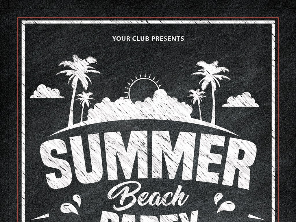 手绘黑板粉笔风夏季沙滩派对psd创意海报