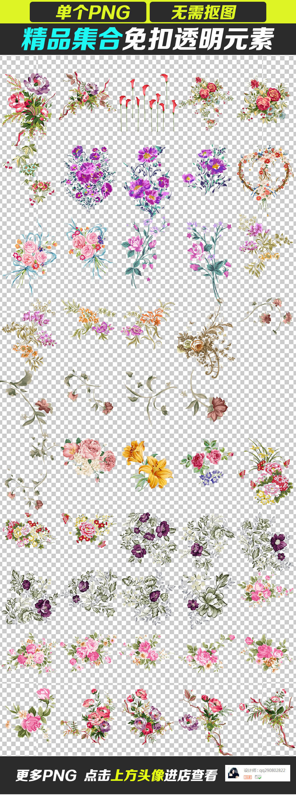 水彩手绘花卉花纹花边花环花圈玫瑰民.