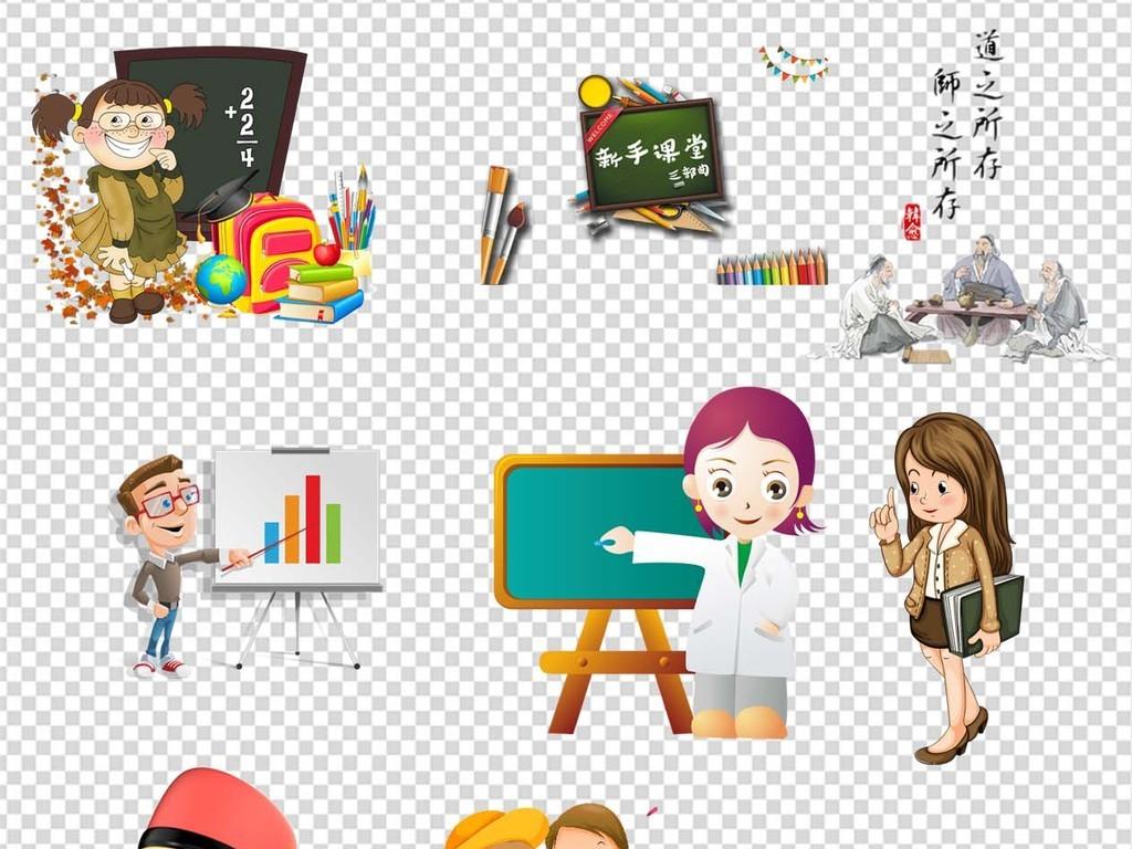 可爱卡通读书学习儿童png透明背景素材