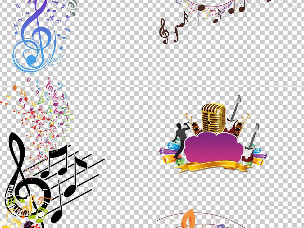 卡通儿童幼儿教育音乐艺术培训png素材