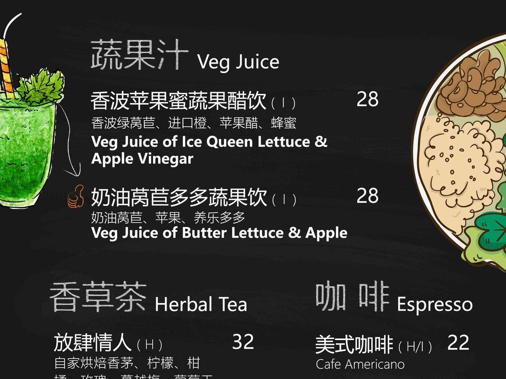 设计作品简介: 黑板粉笔手绘餐饮美食饮料菜单菜谱海报模板 矢量图