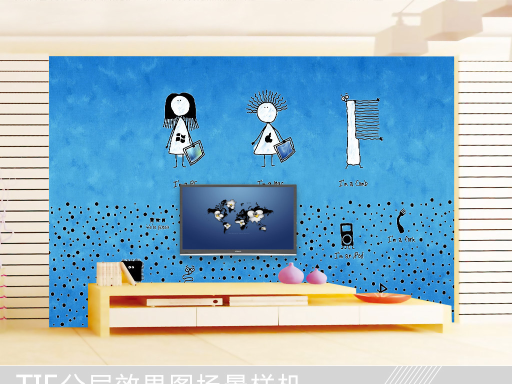 手绘卡通简笔画简约电视背景墙