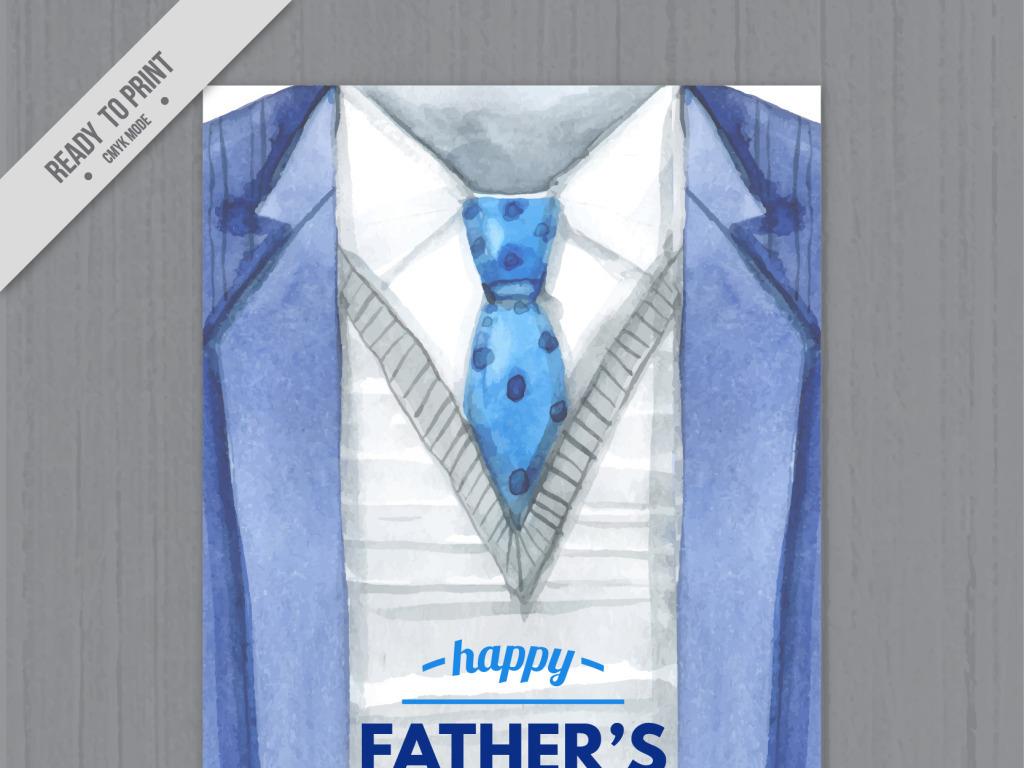 手绘水彩插画男士服装父亲节海报