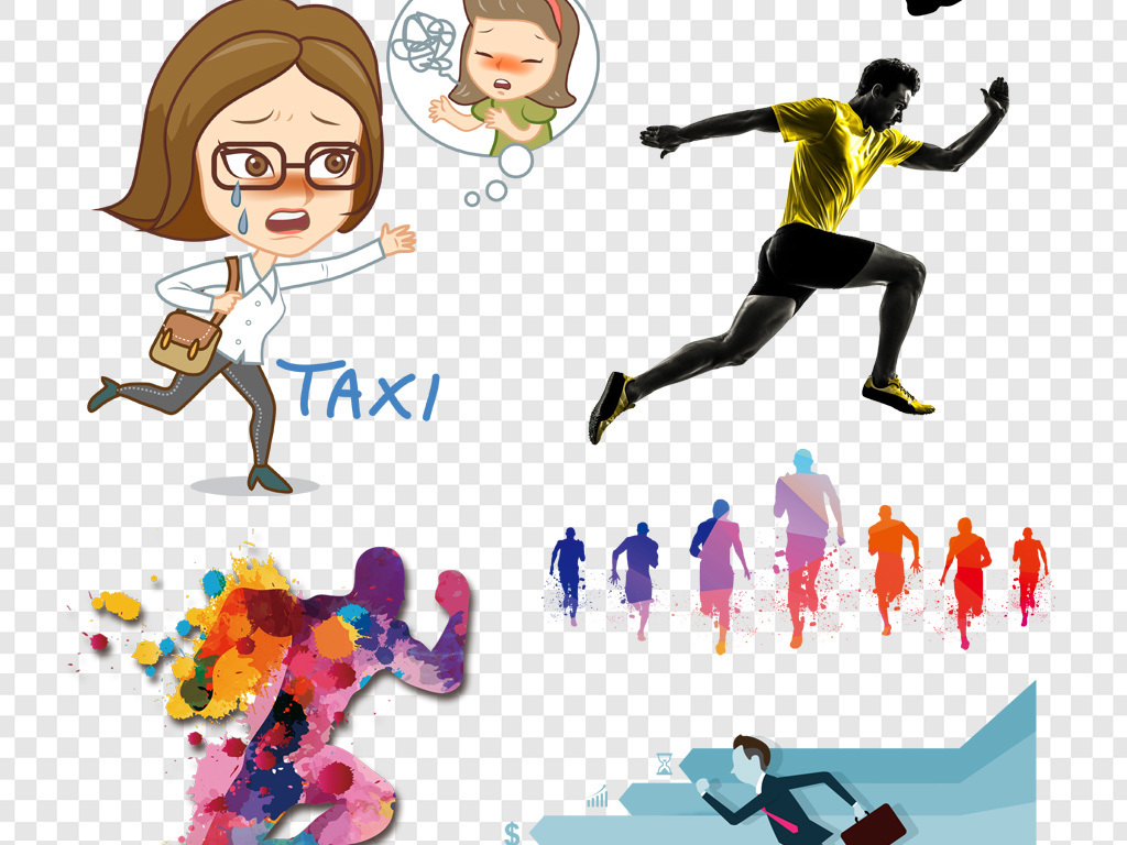 png)                                  卡通人物奔跑人物png奔跑的