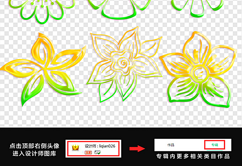 手绘扁平化花彩色