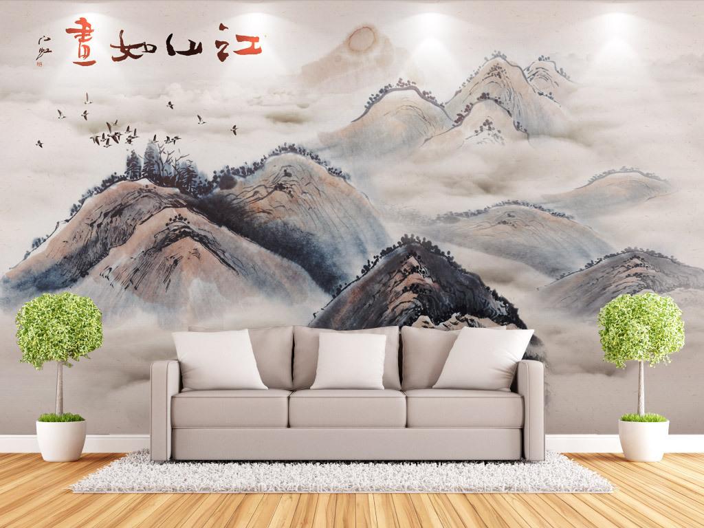 新中式江山如画水墨意境山水画客厅背景墙图片